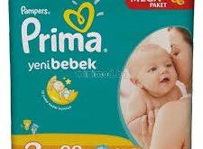پوشک بچه پمپرز پریما