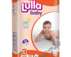 پوشک نوزاد لولا بیبی