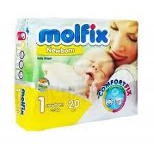پوشک کودک مولفیکس