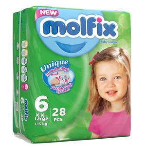 فروش عمده پوشک مولفیکس